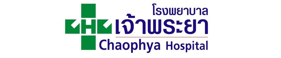Chaophya (1)