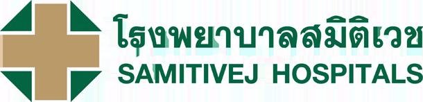 Samitivej-Hospitals-Logo (1)