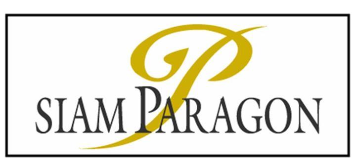 Siam Paragon (1)